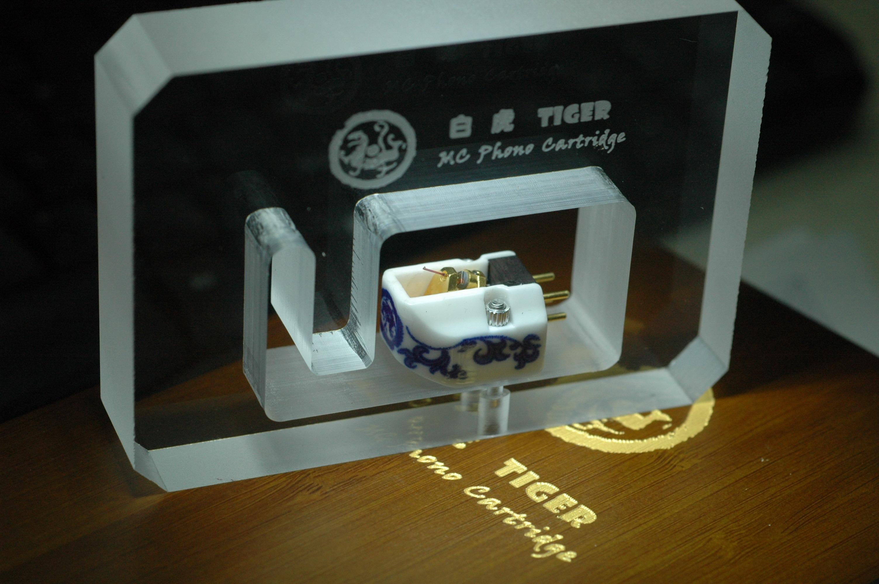 Jasmine-Audio-mc-cartridge-tiger